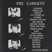 Click here for more info about 'The Gadgets - Gadgetree'