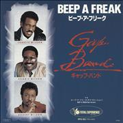 Click here for more info about 'The Gap Band - Beep A Freak + Insert'