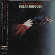 Click here for more info about 'The Gaslamp Killer - Breakthrough'