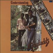 Click here for more info about 'The Gaylads - Understanding'