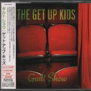Click here for more info about 'The Get Up Kids - Guilt Show'