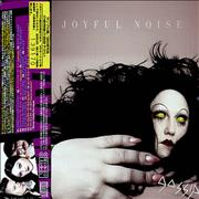 Click here for more info about 'The Gossip - A Joyful Noise'