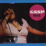 Click here for more info about 'The Gossip - GSSP RMX'