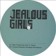 Click here for more info about 'The Gossip - Jealous Girls'
