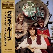 Click here for more info about 'The Grass Roots - The Very Best Of The Grass Roots'