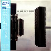 Click here for more info about 'The Great Jazz Trio - The Great Tokyo Meeting'