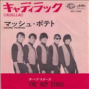 Click here for more info about 'The Hep Stars - Cadillac - 1st'