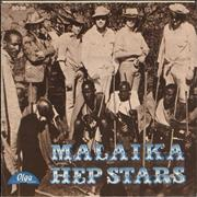 Click here for more info about 'The Hep Stars - Malaika'