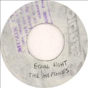 "The Heptones Equal Rights - White Label Jamaica 7"" vinyl"