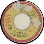 """The Heptones We Want It Jamaica 7"""" vinyl"""