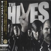 Click here for more info about 'The Hives - The Black And White Album'