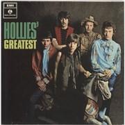 The Hollies Hollies' Greatest - two box - Gram UK vinyl LP