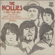 The Hollies I Can't Let Go UK vinyl LP
