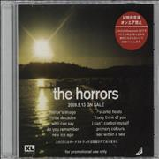 Click here for more info about 'The Horrors - Primary Colours'