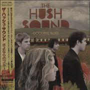The Hush Sound Goodbye Blues + Obi Japan CD album Promo