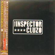Click here for more info about 'The Inspector Cluzo - The Inspector Cluzo'