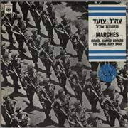 Click here for more info about 'The Israel Army Band - Marches Of The Israel Armed Forces'
