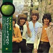 Click here for more info about 'The Iveys - Maybe Tomorrow'
