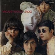 Click here for more info about 'The Jacks - Vacant World'