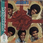 Click here for more info about 'The Jackson Five - Christmas Album'