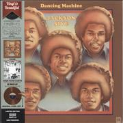 Click here for more info about 'The Jackson Five - Dancing Machine - Opaque Brown Vinyl'