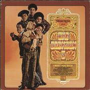 Click here for more info about 'The Jackson Five - Diana Ross Presents The Jackson 5'