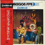 Click here for more info about 'The Jackson Five - Excellent 20 + side obi'