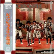 Click here for more info about 'The Jackson Five - Jackson Five Super Deluxe'