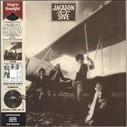 Click here for more info about 'The Jackson Five - Skywriter - Opaque Bronze Vinyl'