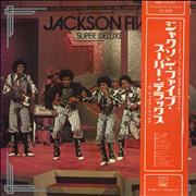 Click here for more info about 'The Jackson Five - Super Deluxe + Red Obi - EX'