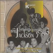 Click here for more info about 'The Jackson Five - The First Ever Recording Of Jackson 5 (Stormy Monday)'
