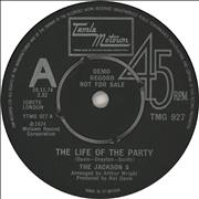 Click here for more info about 'The Jackson Five - The Life Of The Party - A Label'