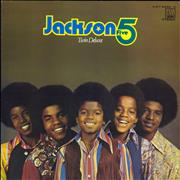 Click here for more info about 'The Jackson Five - Twin Deluxe'