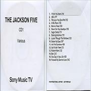 Click here for more info about 'The Jackson Five - Various'