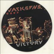 Click here for more info about 'The Jackson Five - Victory'