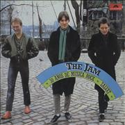 Click here for more info about 'The Jam - 30 Años De Musica Rock Salvat - Sealed'
