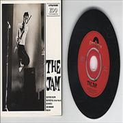 Click here for more info about 'The Jam - 5-Track Extended Play'