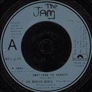 Click here for more info about 'The Jam - Away From The Numbers'