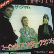 Click here for more info about 'The Jam - Going Underground'