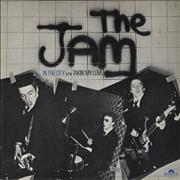 Click here for more info about 'The Jam - In The City + Sleeve'