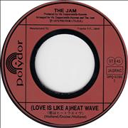 Click here for more info about 'The Jam - (Love Is Like A) Heatwave'