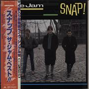 Click here for more info about 'The Jam - Snap! + bonus 7