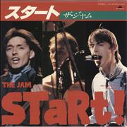 Click here for more info about 'The Jam - Start!'