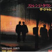 Click here for more info about 'The Jam - Strange Town'