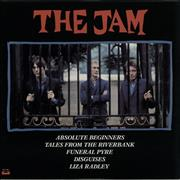Click here for more info about 'The Jam - The Jam EP'