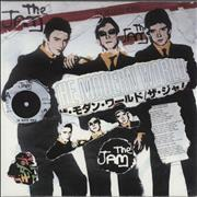 Click here for more info about 'The Jam - The Modern World - Punk Art Sleeve'