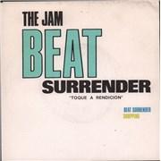 Click here for more info about 'The Jam - Toque A Rendicion'