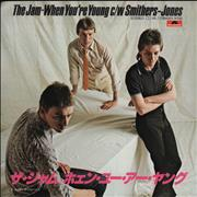 Click here for more info about 'The Jam - When You're Young'