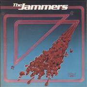 Click here for more info about 'The Jammers - The Jammers'