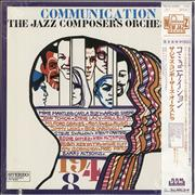 Click here for more info about 'The Jazz Composer's Orchestra - Communication - Sealed'